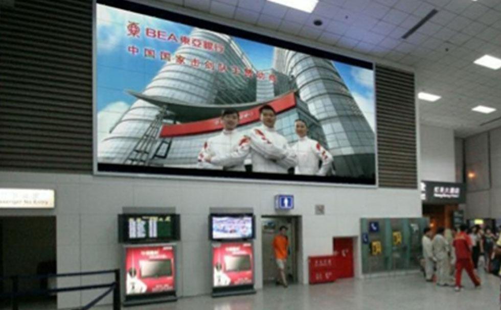 dvi-hong-qiao-airport-china-government-advanced-visual-environments-02